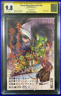 Teenage Mutant Ninja Turtles #100 CGC 9.8 SS Signed Peach Momoko Ultimate TMNT